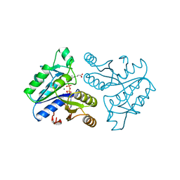 Molmil generated image of 1a82