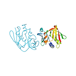 Molmil generated image of 1an8