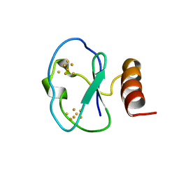 Molmil generated image of 1bc6