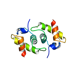 Molmil generated image of 1bg8