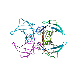 Molmil generated image of 1bm7
