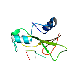 Molmil generated image of 1brn