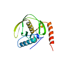 Molmil generated image of 1bs6
