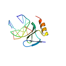 Molmil generated image of 1ca5