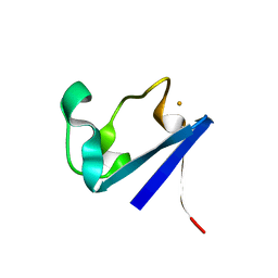 Molmil generated image of 1caa