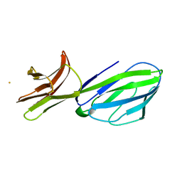 Molmil generated image of 1cid
