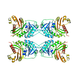 Molmil generated image of 1cjx