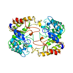 Molmil generated image of 1clx