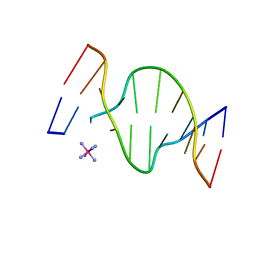 Molmil generated image of 1d9r