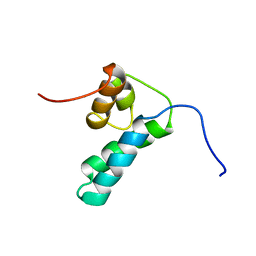 Molmil generated image of 1dk3