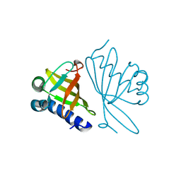 Molmil generated image of 1dmn