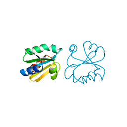 Molmil generated image of 1ert