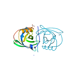 Molmil generated image of 1exs