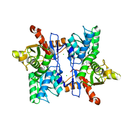 Molmil generated image of 1fcj