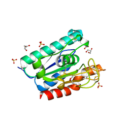 Molmil generated image of 1g66