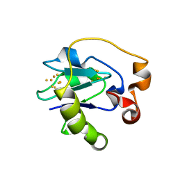 Molmil generated image of 1gao