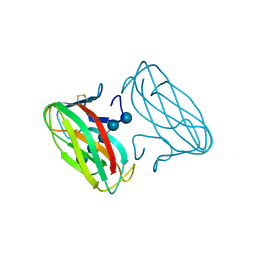Molmil generated image of 1gu3