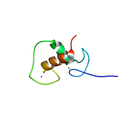 Molmil generated image of 1hcp