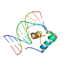 Molmil generated image of 1iv6