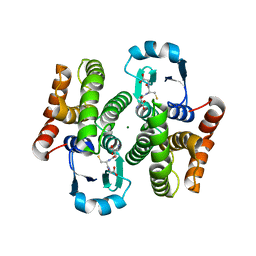 Molmil generated image of 1iyh