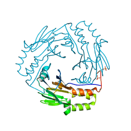 Molmil generated image of 1khx