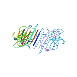 Molmil generated image of 1lem