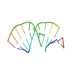 Molmil generated image of 1lu5
