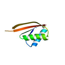 Molmil generated image of 1nh9