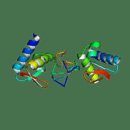 Molmil generated image of 1qbj