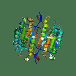 Molmil generated image of 1qdu