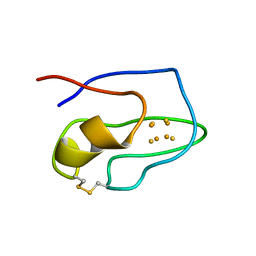 Molmil generated image of 1rof