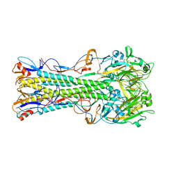 Molmil generated image of 1ru7