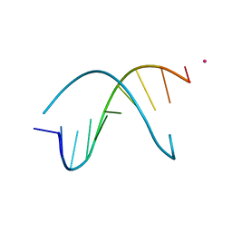 Molmil generated image of 1s23