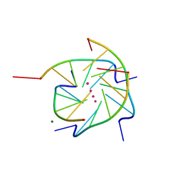 Molmil generated image of 1s45
