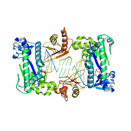 Molmil generated image of 1t3n