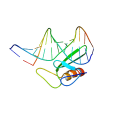 Molmil generated image of 1tn9
