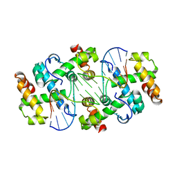 Molmil generated image of 1trr