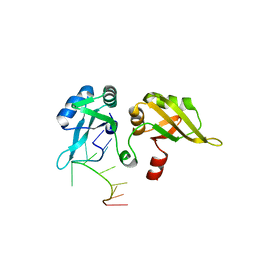 Molmil generated image of 1u1n