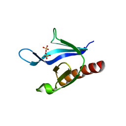 Molmil generated image of 1u5d