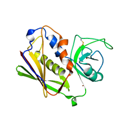 Molmil generated image of 1uns