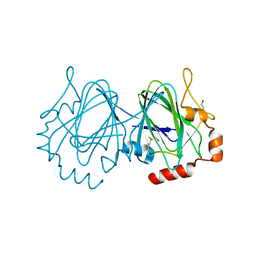 Molmil generated image of 1upi