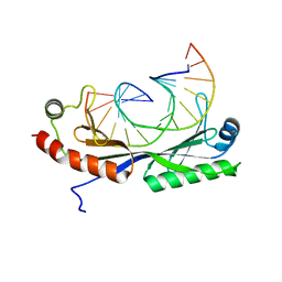 Molmil generated image of 1vtl