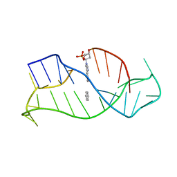 Molmil generated image of 1wan