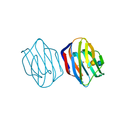 Molmil generated image of 1wld