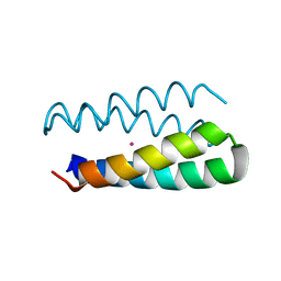 Molmil generated image of 1y47