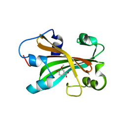 Molmil generated image of 2ahc