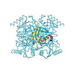Molmil generated image of 2au7