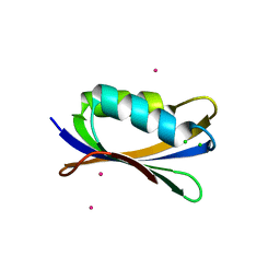 Molmil generated image of 2bjd