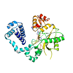 Molmil generated image of 2bpg