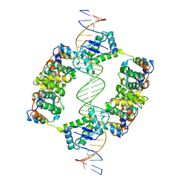 Molmil generated image of 2bsq